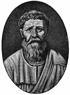 Философии в период патристики