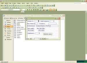 Заполнение базы данных
