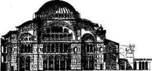 Культура Византии. Основные особенности и этапы развития