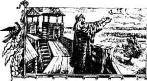 Культура Киевской Руси и принятие православия