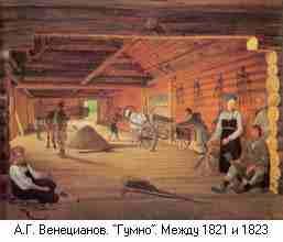 Культура России в ХIХ веке