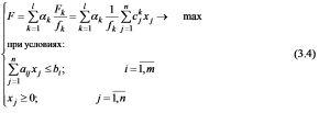 Теория многокритериальной оптимизации по Парето