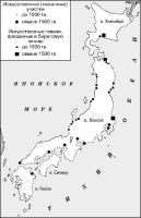 Загрязнение окружающей среды и экологические проблемы Японии