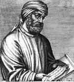 Представители средневековой философии